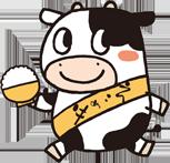 えこめ牛だよ