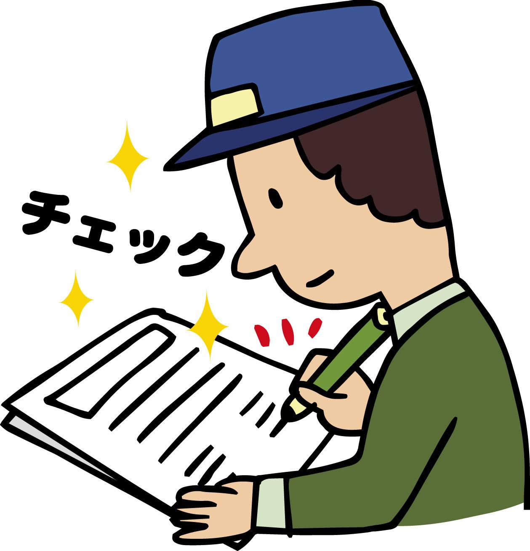 収益 次期 作 支援 高 高収益作物次期作支援交付金(新型コロナウイルス感染症拡大に伴う支援策)について:北海道農政事務所