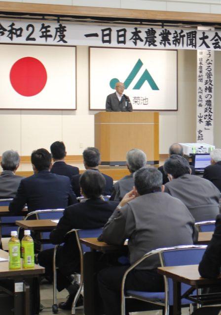 新聞 日本 農業 日本農業新聞 年収:869万円